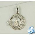 Подвеска мусульманская из серебра с бриллиантом и гравировкой