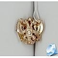 """Заколка на лацкан из золота с бриллиантом """"Герб России"""""""