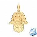 Золотая подвеска «Рука Фатимы»