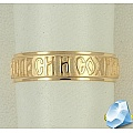 Золотое православное кольцо